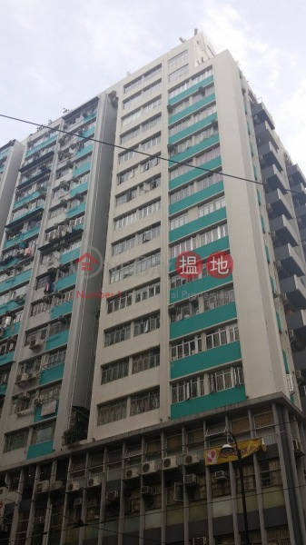 Hung Fai Court (Hung Fai Court) North Point 搵地(OneDay)(2)