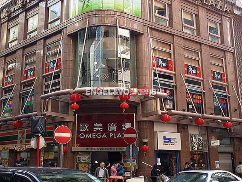 Studio Flat for Rent in Mong Kok, Omega Plaza 歐美廣場 Rental Listings | Yau Tsim Mong (EVHK42789)