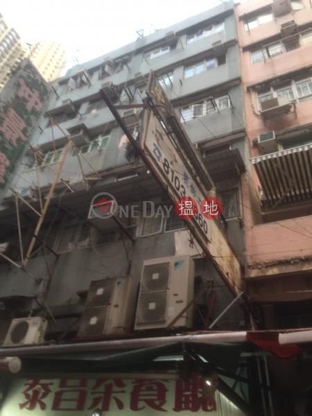 Tak Tsz House (Tak Tsz House) Tsz Wan Shan|搵地(OneDay)(2)