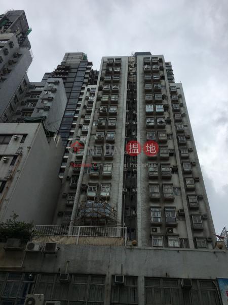 銀海大廈 (Ngun Hoi Mansion) 深水埗|搵地(OneDay)(1)