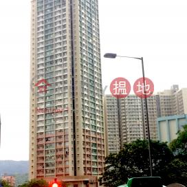 Lai Shek House, Shek Yam Estate,Kwai Chung, New Territories