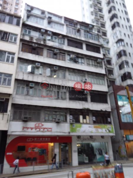 13 Soares Avenue (13 Soares Avenue) Mong Kok|搵地(OneDay)(1)