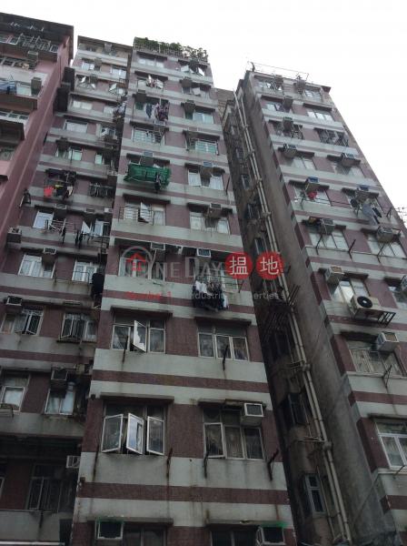 Wah Pont House (Wah Pont House) Sham Shui Po|搵地(OneDay)(3)