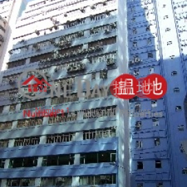 Mai Shun Industrial Building Kwai Tsing DistrictMai Shun Industrial Building(Mai Shun Industrial Building)Rental Listings (jacka-04385)_0