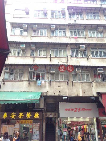 Fu Shing Building (Fu Shing Building) Sai Wan Ho|搵地(OneDay)(4)