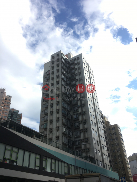盛發大廈 (Shing Fat Building) 元朗|搵地(OneDay)(1)