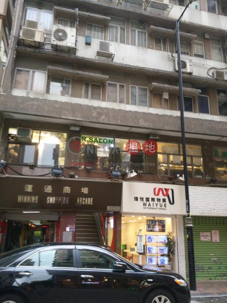 Winning Commercial Building (Winning Commercial Building) Tsim Sha Tsui|搵地(OneDay)(2)