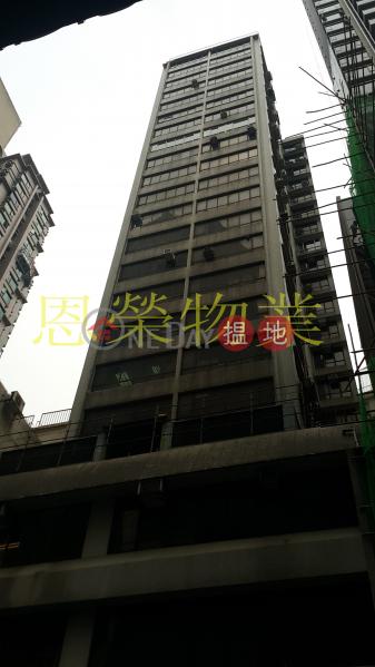 TEL: 98755238, Tak Lee Commercial Building 得利商業大廈 Sales Listings | Wan Chai District (KEVIN-5858038221)