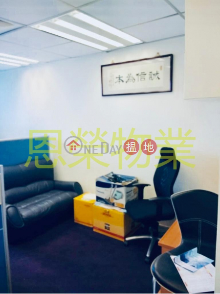 Sing Ho Finance Building | Low Office / Commercial Property Sales Listings HK$ 4.98M