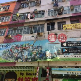 108 Chung On Street,Tsuen Wan East, New Territories