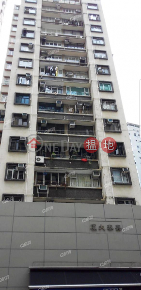 HK$ 7.95M Cathay Garden, Wan Chai District Cathay Garden | 2 bedroom Low Floor Flat for Sale