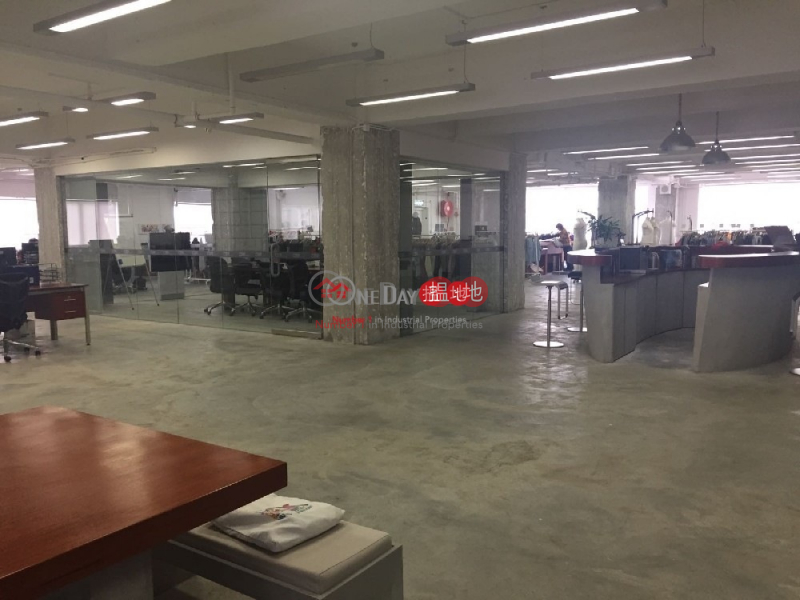 Property Search Hong Kong | OneDay | Industrial | Rental Listings HOW MING FACTORY BUILDING