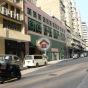 Wah Shing Industrial Building (Wah Shing Industrial Building) Cheung Sha WanCheung Shun Street18號|- 搵地(OneDay)(4)