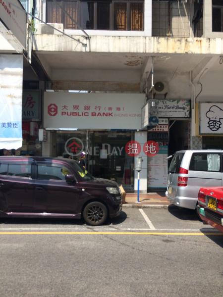 16 Yi Chun Street (16 Yi Chun Street) Sai Kung|搵地(OneDay)(1)