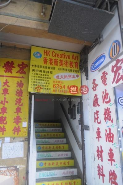San Fung Avenue 16 (San Fung Avenue 16) Sheung Shui|搵地(OneDay)(1)