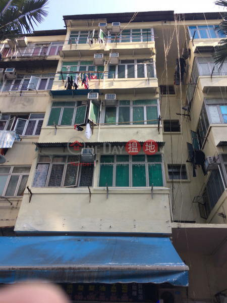 二陂坊15號 (15 Yi Pei Square) 荃灣東|搵地(OneDay)(1)
