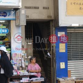 172-174 Shau Kei Wan Road|筲箕灣道172-174號