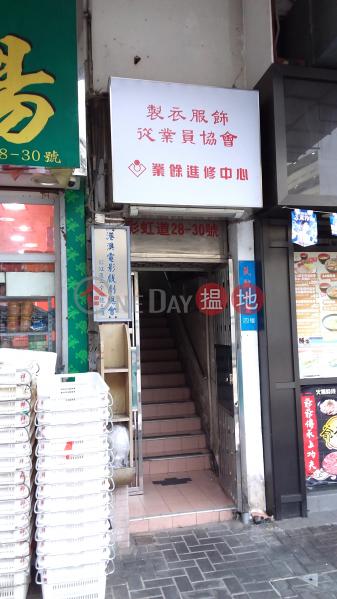 28-30 Choi Hung Road (28-30 Choi Hung Road) San Po Kong 搵地(OneDay)(1)