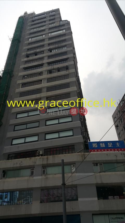 Wan Chai-Amber Commercial Building|Wan Chai DistrictAmber Commercial Building(Amber Commercial Building)Rental Listings (KEVIN-9622403689)_0