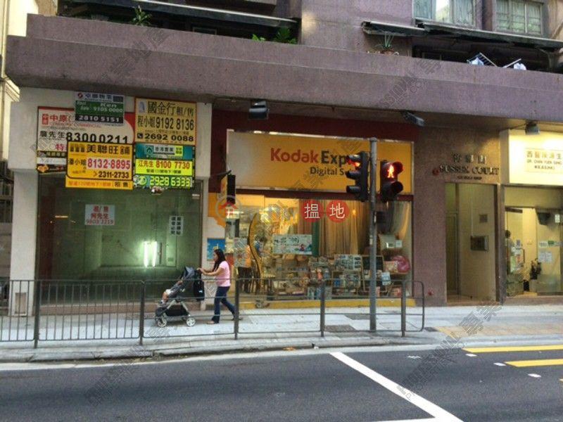 香港搵樓|租樓|二手盤|買樓| 搵地 | 商舖出售樓盤-堅道
