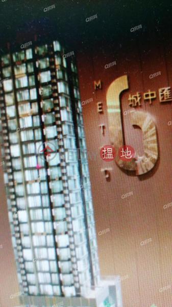 城中匯中層住宅-出售樓盤|HK$ 830萬