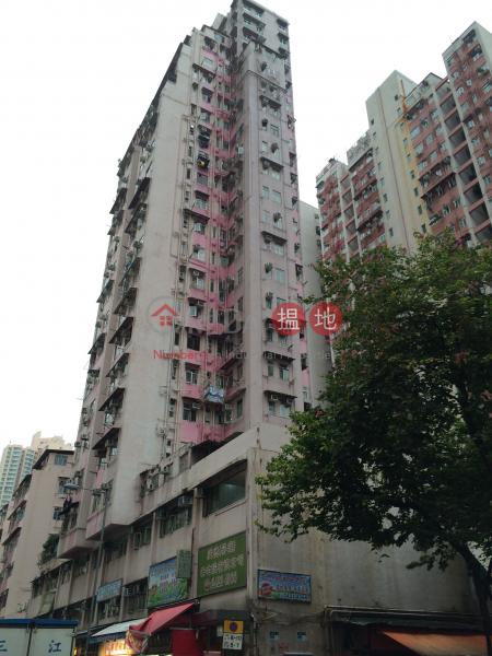 LION BUILDING (LION BUILDING) Kwai Chung|搵地(OneDay)(1)
