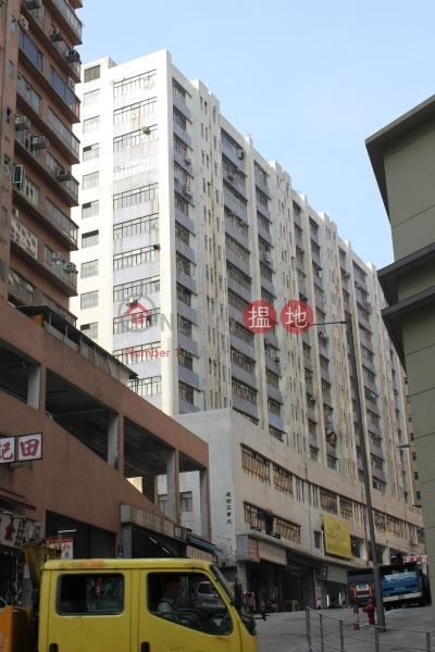 建發工業中心 (Kin Fat Industrial Centre) 屯門|搵地(OneDay)(5)