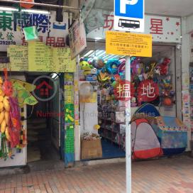 36 Fuk Wing Street,Sham Shui Po, Kowloon