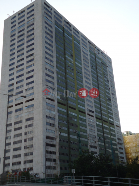 Hing Wai Centre, Hing Wai Centre 興偉中心 Rental Listings | Southern District (TH0119)