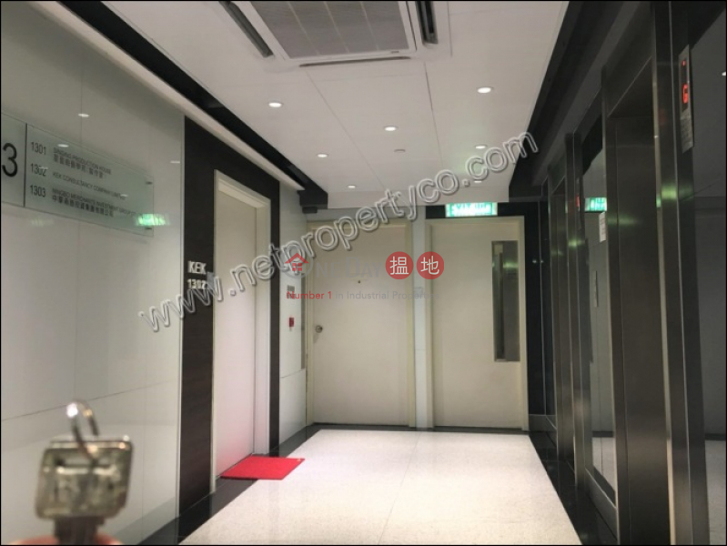 Office for Lease in Wan Chai, Wanchai Commercial Centre 灣仔商業中心 Rental Listings | Wan Chai District (A047307)