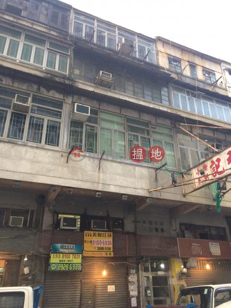 12 Yiu Tung Street (12 Yiu Tung Street) Sham Shui Po|搵地(OneDay)(1)