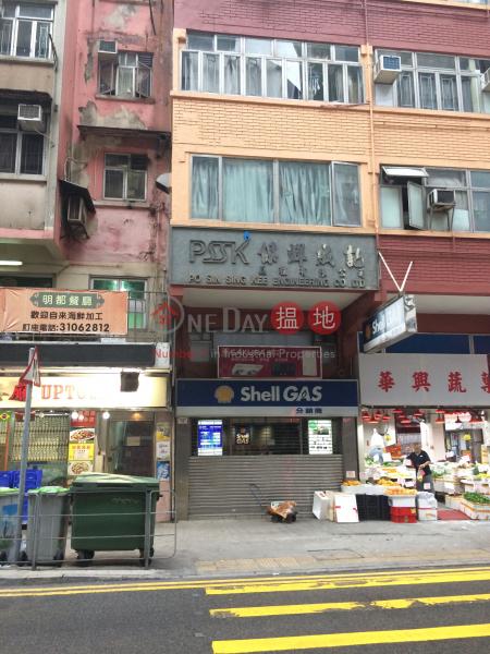 86 Shek Pai Wan Road (86 Shek Pai Wan Road) Tin Wan|搵地(OneDay)(2)