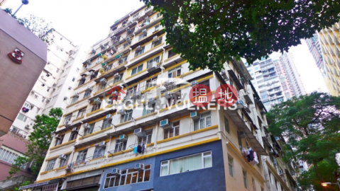 1 Bed Flat for Sale in Soho|Central DistrictPo Hing Mansion(Po Hing Mansion)Sales Listings (EVHK37911)_0