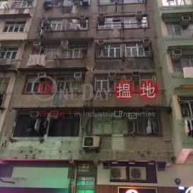72-74 Fuk Wing Street,Sham Shui Po, Kowloon