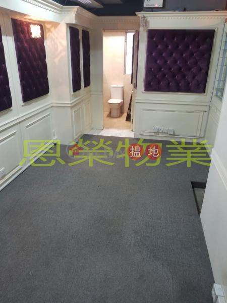 HK$ 42,000/ month Coasia Building, Wan Chai District, TEL: 98755238