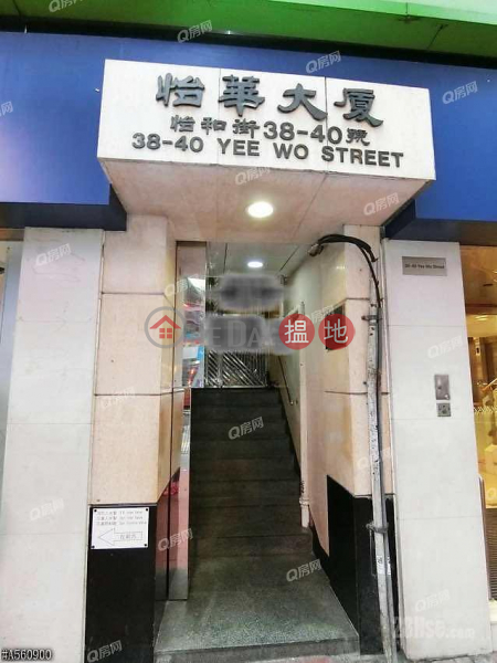 Property Search Hong Kong | OneDay | Residential, Sales Listings Yee Wah Mansion | 3 bedroom High Floor Flat for Sale