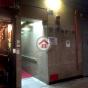 東港商業大廈 (Knutsford Commercial Building) 油尖旺|搵地(OneDay)(1)
