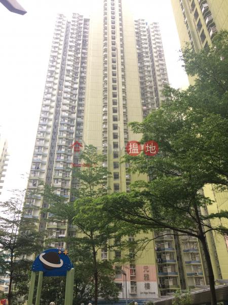 Un Nga House (Un Nga House) Cheung Sha Wan 搵地(OneDay)(2)