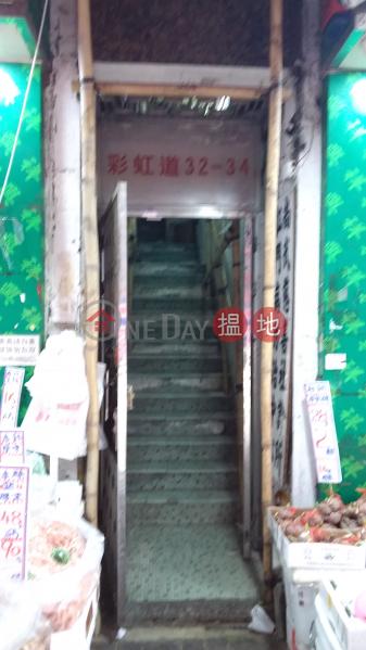 彩虹道32-34號 (32-34 Choi Hung Road) 新蒲崗 搵地(OneDay)(1)