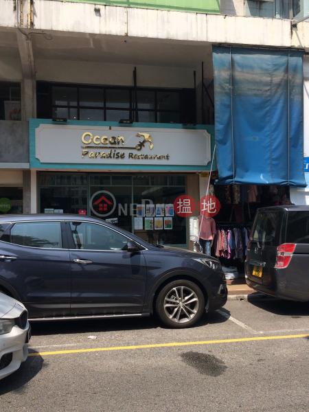 20 Yi Chun Street (20 Yi Chun Street) Sai Kung|搵地(OneDay)(1)