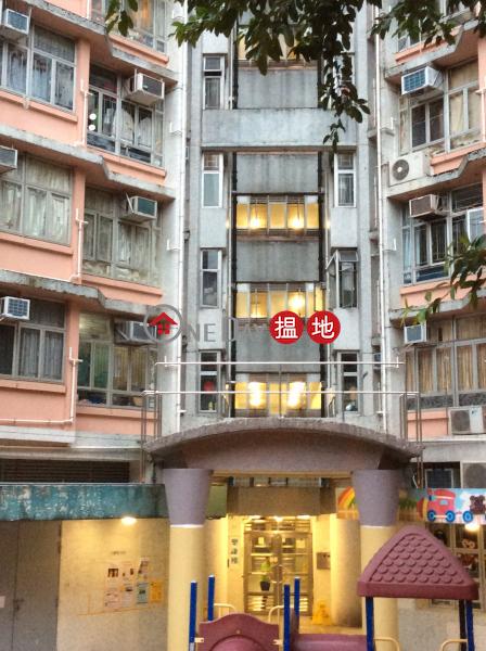 樂富邨樂謙樓 (Lok Him House, Lok Fu Estate) 樂富|搵地(OneDay)(2)