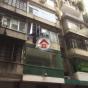 耀華街28號 (28 Yiu Wa Street) 灣仔區|搵地(OneDay)(1)