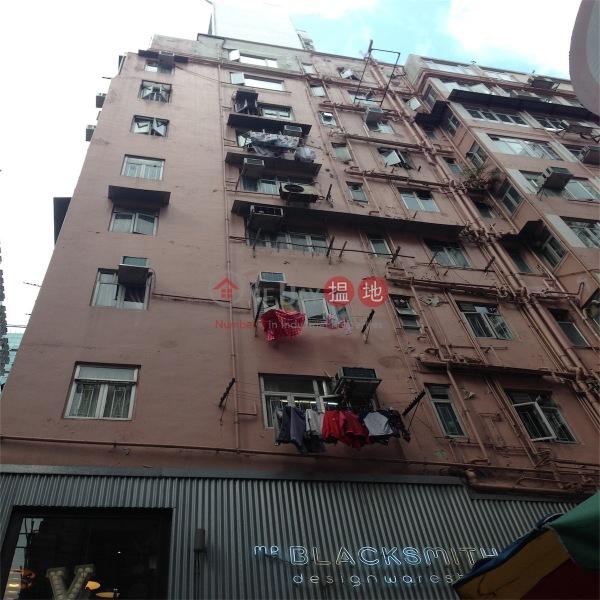 錦德大廈 (Kam Tak Mansion) 灣仔|搵地(OneDay)(4)