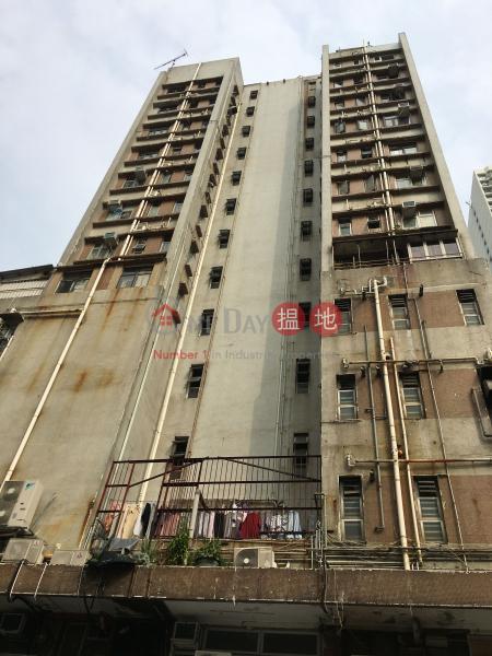 冠榮大廈 (Koon Wing Building) 長沙灣 搵地(OneDay)(1)