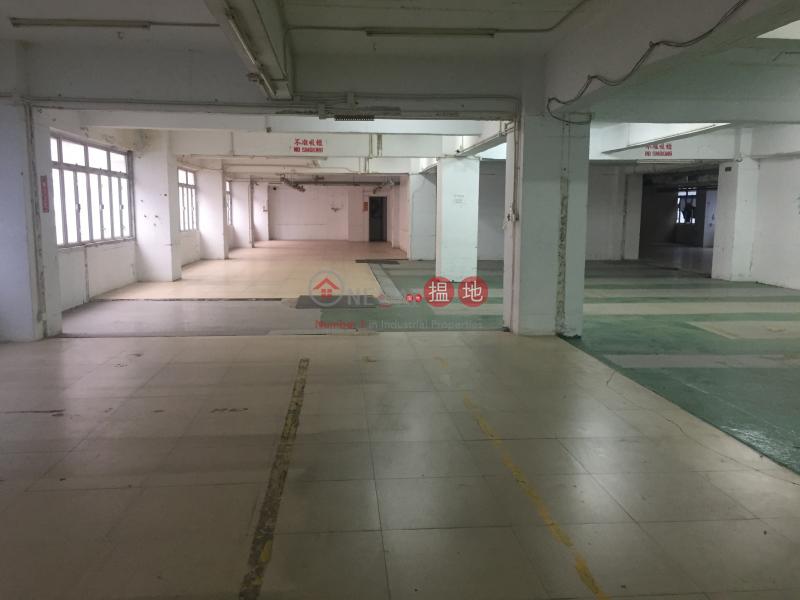 香港搵樓|租樓|二手盤|買樓| 搵地 | 工業大廈|出租樓盤任合興工業大廈