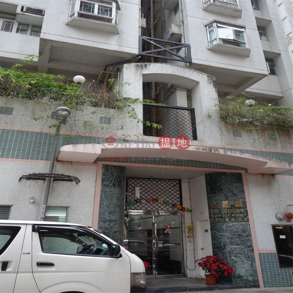 Lily Court (Lily Court) Causeway Bay|搵地(OneDay)(3)