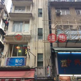 137 Sai Wan Ho Street,Sai Wan Ho, Hong Kong Island