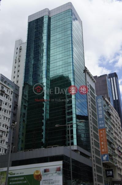 恆生旺角大廈 (Hang Seng Mongkok Building ) 旺角|搵地(OneDay)(1)