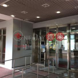 Wing Fu House Block F - Tin Fu Court,Tin Shui Wai, New Territories