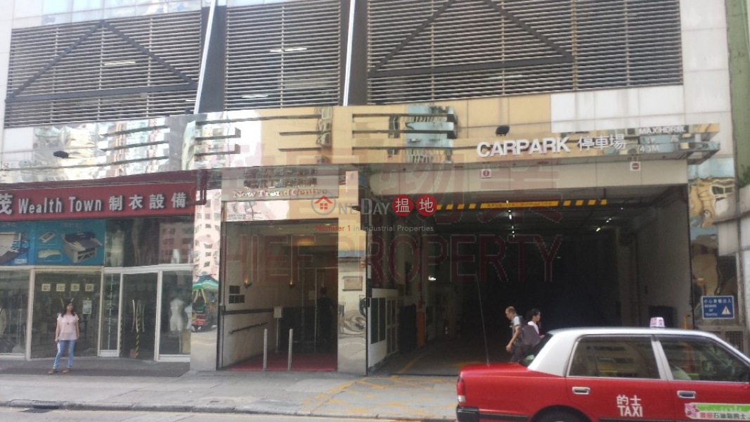 New Trend Centre   Middle, Industrial   Sales Listings, HK$ 4.2M